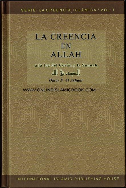 Spanish - La creencia en Allah - Serie: La Creencia Islámica - 1 BELIEF IN ALLAH