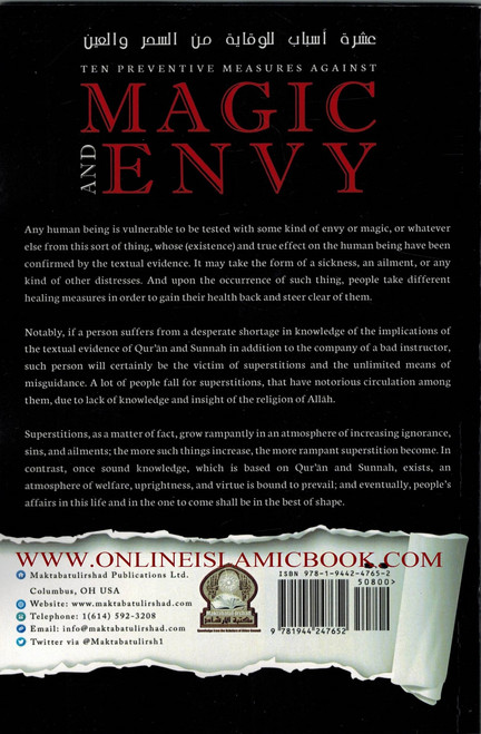 Ten Preventive Measures Against Magic and Envy