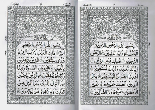 PANJ PARAH SET QURAN IN 6 VOLUMES SET (URDU/PERSIAN/SOUTH AFRICAN) SCRIPT