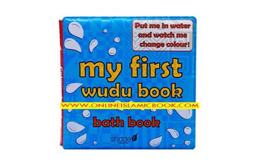 My First Wudu Book Colour changing baby bath book