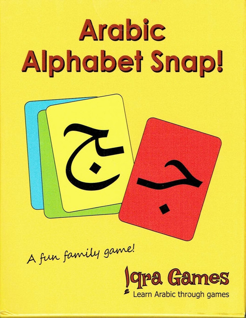 Arabic Alphabet Snap Cards