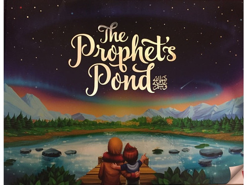 The Prophet's Pond ﷺ