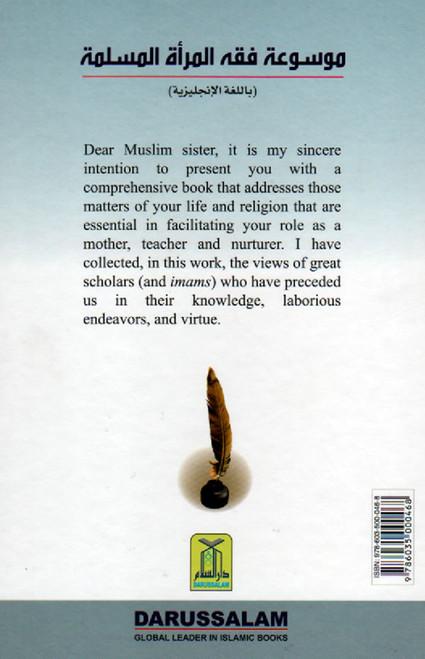 Encyclopedia of Islamic Jurisprudence Concerning Muslim Women (3 Vol. Set)