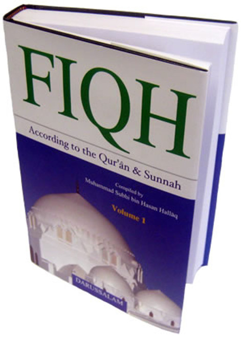 Fiqh According to the Qur'an & Sunnah (Vol. 1) By Muhammad Subhi bin Hasan Hallaq