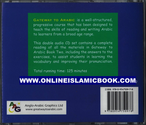 Gateway to Arabic Book 2 Audio CD