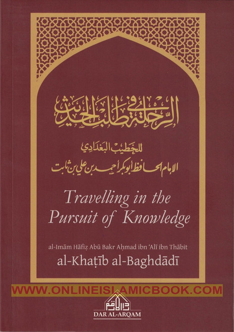 Travelling in the Pursuit of Knowledge