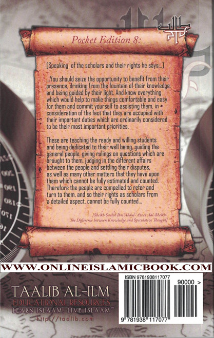 A Treasury of Guidance For the Muslim Striving to Learn his Religion: Sheikh as-Sa'adee & Sheikh al-Albaanee: Statements of the Guiding Scholars Pocket Edition  (Volume 8),9781938117077,