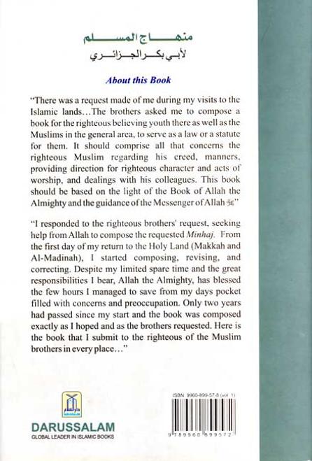 Minhaj Al-Muslim (2 Vol. Set)