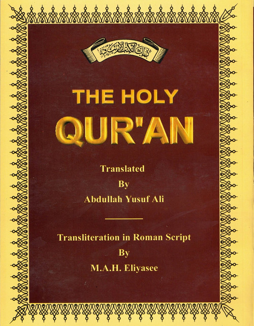 The Holy Quran translated by Abdullah Yusuf Ali, Transliteration in Roman Script