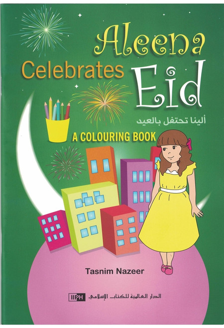 Aleena Celebrates Eid (Colouring book)