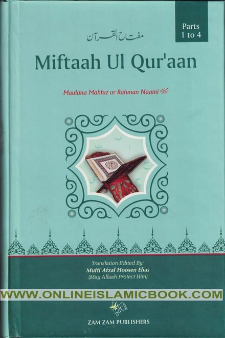 Miftah Ul Quran Parts 1-4 (12316)