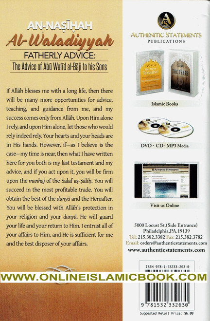An-Nasiyah Al-Waladiyyah, Fatherly Advice: The Advice of Abu Walid Al-Baji To His SonS,9781532332630,
