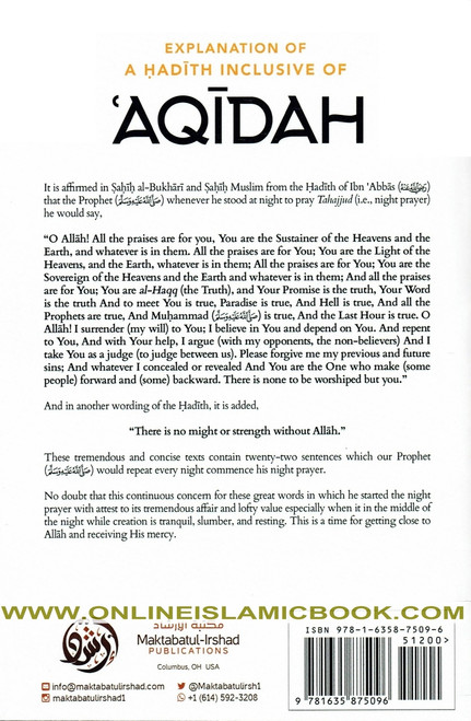 Explanation Of A Hadith Inclusive Of aqidah