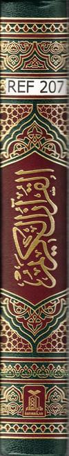 Al Quran Al kareem,15 Lines Pakistani,Indian,Persian Script (Size 8.5 x 5.8 Inch) Arabic Only,ref 207,