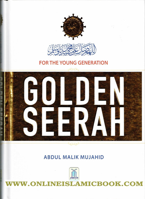 Golden Seerah For The Young Generation
