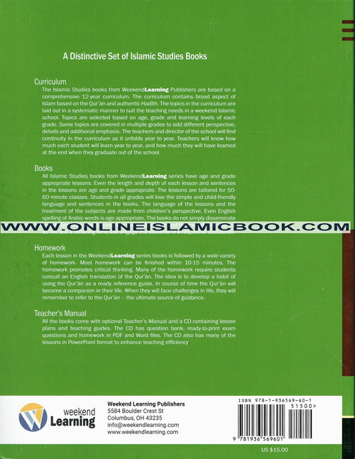 Islamic Studies Level 4 ( Weekend Learning Series)