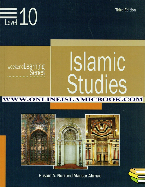 Islamic Studies Level 10 ( Weekend Learning Series)