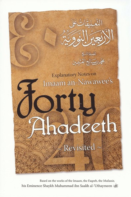 Explanatory Notes on Imaam an-Nawawee's Forty Ahadeeth By Muhammad bin Salih Al-Uthaimeen