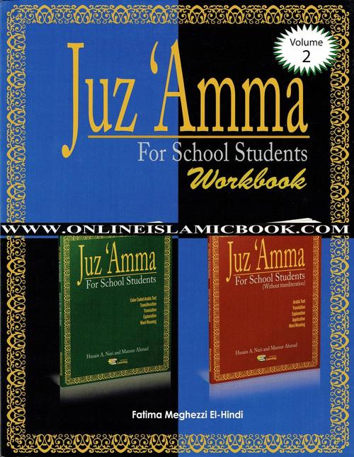 Juz Amma for School Students Workbook  Volume 2 , Weekend Learning Series
