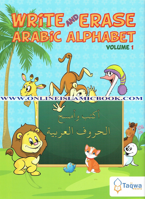 Write and Erase Arabic Alphabet,Weekend Learning Series,9781936569410
