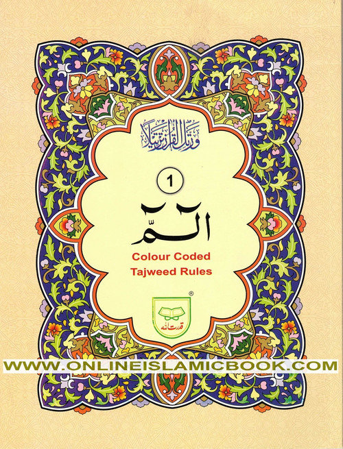 Alif Laam Meem Colour Coded Tajweed Rules : Persian ,Pakistani ,Indian Script,Ref 401,9789696720263,