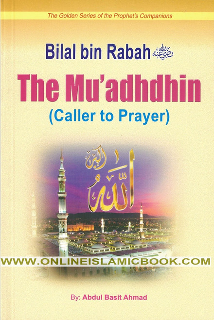 Bilal Bin Rabah ( The Muadhdhin Caller To Prayer)
