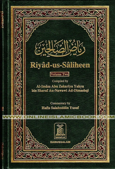 Riyad-us-Saliheen 2 Vol Set By Imam An-Nawawi
