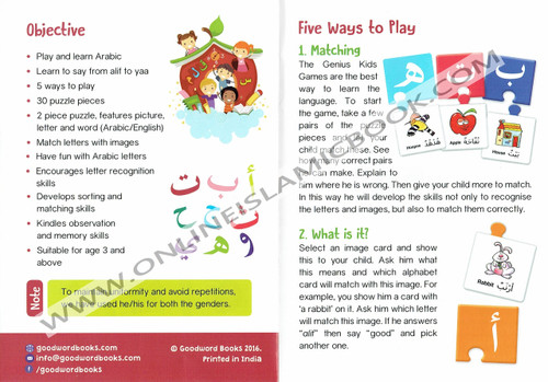 Arabic Learning Game ( Play and Learn Arabic)