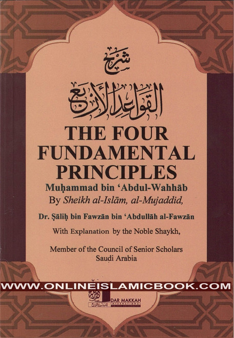 The Four Fundamentals Principles