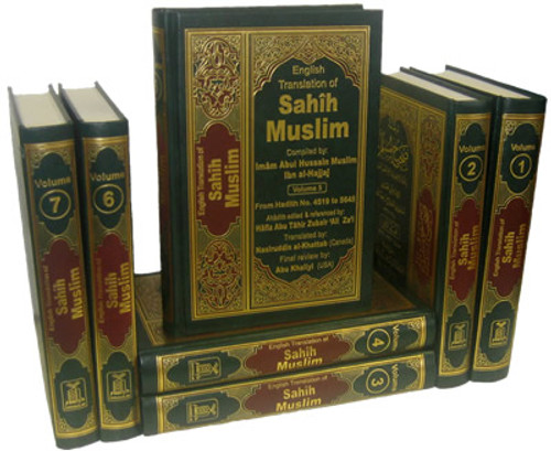 Sahih Muslim (7 Vol Set)