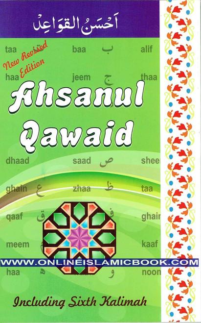 Ahsanul Qawaid Including Sixth Kalimah