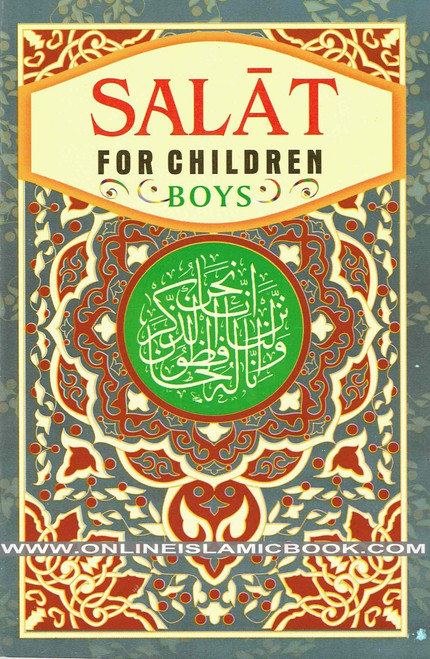 Salat For Children (Boys)