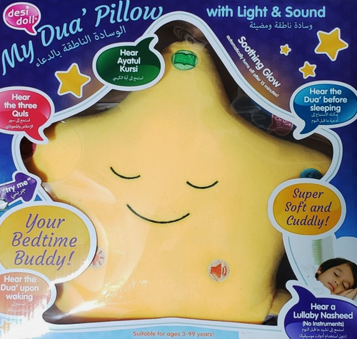 MY Dua Pillow with Light & Sound