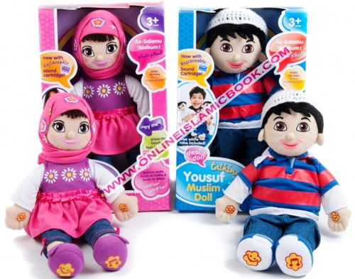 Aamina & Yousuf, Desi talking doll Package