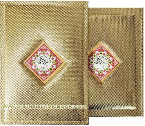 Quran kareem With Urdu Translation Gift Box