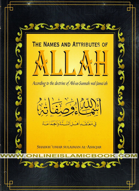 JIMAS (Jam'at Ihyaa' Minhaj Al-Sunnah) Products - Online Islamic Book
