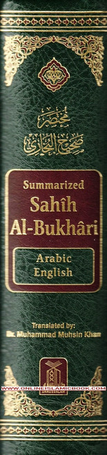 Summarized Sahih Al-Bukhari (Standard Size) By Imam Bukhari,bukhari medium size,sahih al bukhari,9960740803,