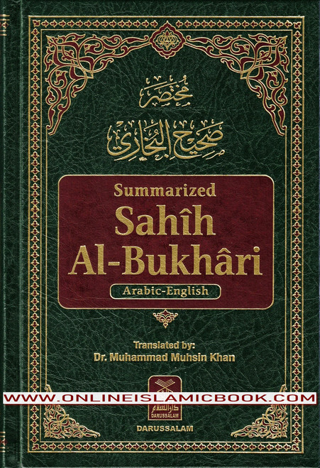 Summarized Sahih Al-Bukhari (Standard Size) By Imam Bukhari,bukhari medium size,sahih al bukhari