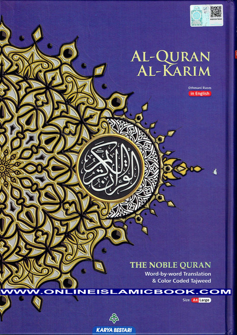 The Noble Quran Word By Word Translation and Color Coded Tajweed (Al Quran Al Karim) Large Size A4 (English-Arabic),maqdis quran,