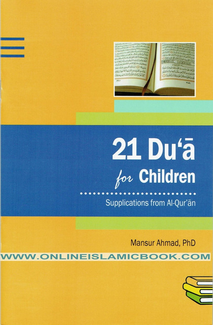 21 Du'a for Children Supplications From Al-qur'an
