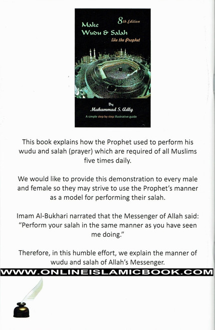 Make Wudu & Salah Like the Prophet