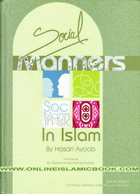 Social Manners In Islam