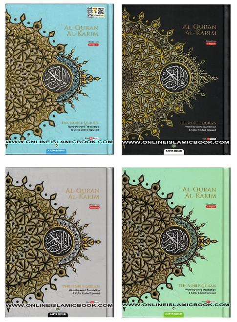 The Noble Quran Word By Word Translation and Color Coded Tajweed (Al Quran Al Karim) Small Size A5 (English-Arabic),Maqdis Quran,Karya Bestari,9789834334208,