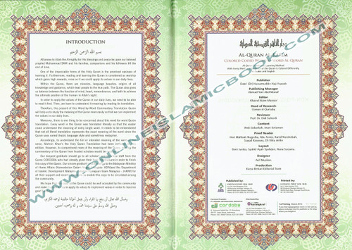The Noble Quran Word By Word Translation and Color Coded Tajweed (Al Quran Al Karim) Small Size A5 (English-Arabic),Maqdis Quran,Karya Bestari,