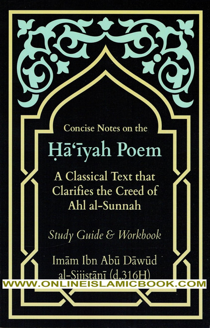 Concise Notes on the Ha'iyah Poem - Study Guide & Workbook
