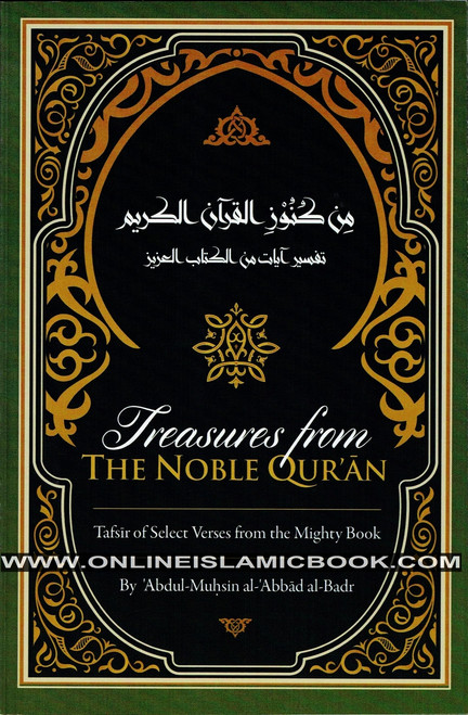 Treasures from the Noble Quran ,Tafsir of Select Verses from the Mighty Book