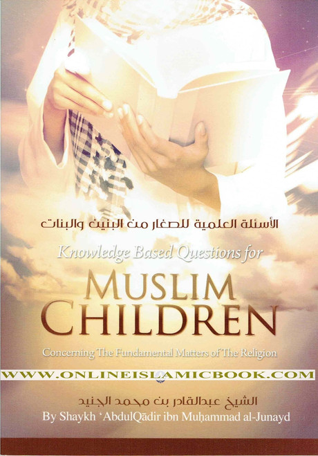 Knowledge Based Questions For Muslim Children