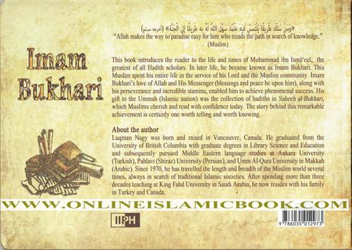 Imam Bukhari by Luqman Nagy