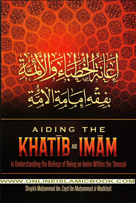 Aiding The Khatib And Imam in Understanding The Rulings Of Being An Imam Within The Ummah