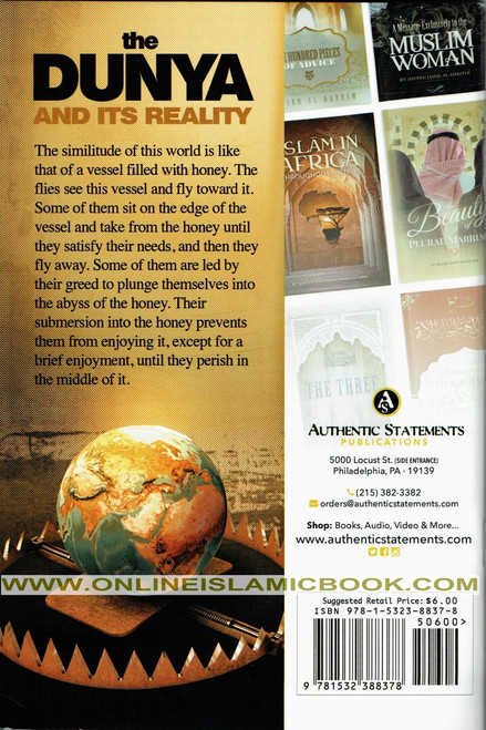 The Dunya and Its Reality By Ibn al-Qayyim,9781532388378,
